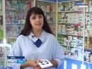 В Орле открылась аптека с вывеской АПТЕКА.РУ