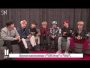 RUS SUB 22 12 17 BTS Message for 蕃小編