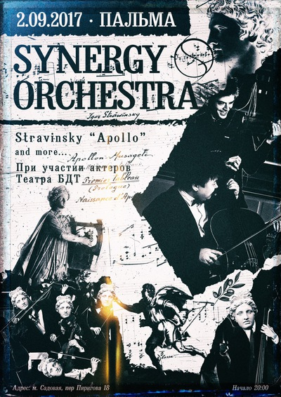 Synergy Orchestra