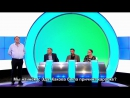 Would I Lie To You 11x01 David Baddiel Ed Balls Jo Brand Kimberly Wyatt русские субтитры