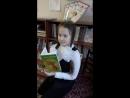 Читай РДШ Подари книгу