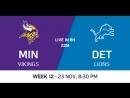 NFL 2017 / W12 / Minnesota Vikings - Detroit Lions / CG / EN
