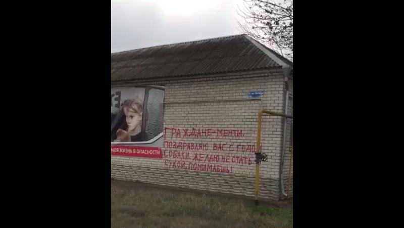 Поздравление ДПС с годом собаки город Зеленокумск