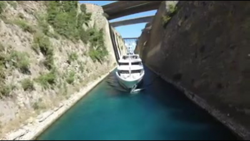 Superyacht passing through the Corinth Canal