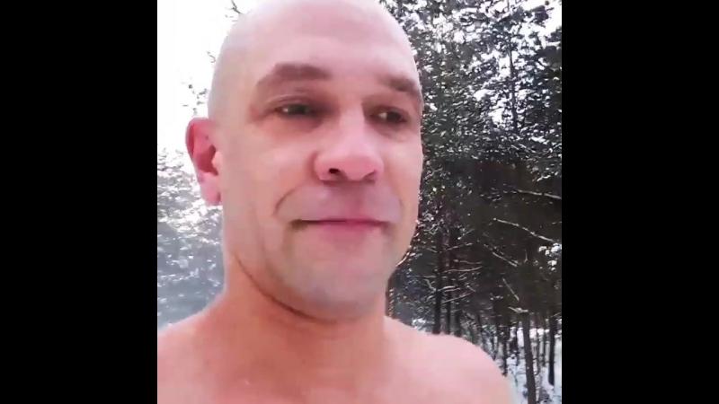 Всем доброе утро🌞 🌞🌞А ты обтёрся тёплым весенним снегом?❄❄❄ Присоединяйся ☺😉😁