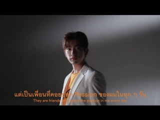 [VIDEO] 171203 Jinyoung @ FWD Real People, Real Passion (Season 4)