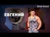 Первый в истории стрип-турнир по Counter Strike: Кастинг - Евгений
