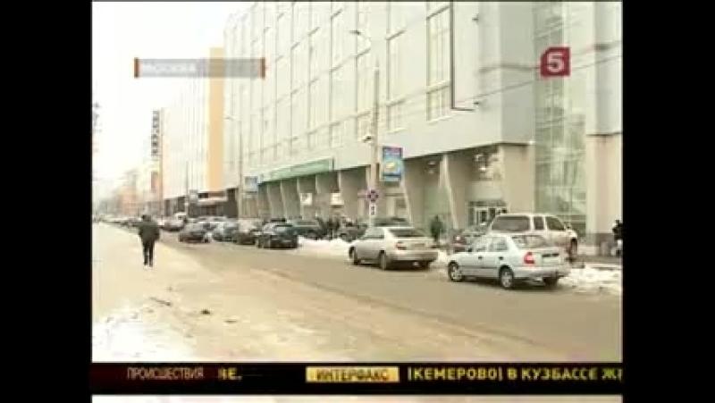 П0рн0 в центре Москвы (Вести - ТВ)
