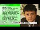 Новости экономики: почему в Татарстане плохо продаются электронные полисы ОСАГО