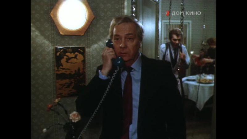 хф Радости земные (1988) 66