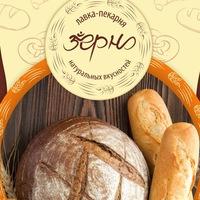 Логотип Бездрожжевой хлеб, пироги на заказ в Самаре
