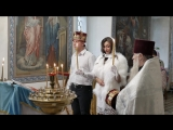 Венчание Сергея и Элины.