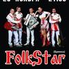 FolkStar в в ШВАЙНе 25\11\17!!!