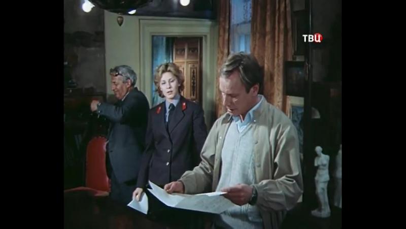 Визит к минотавру (1987) 1 серия