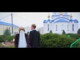 Ксюша и Дима - Wedding Day (г. Воронеж)