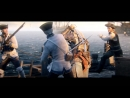 Assassins Creed IV: Black Flag - Вступительный Кинематик CGI Трейлер Ролик с участием Эдвард Кенуэй