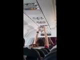 Пассажирка сушила свои трусы в самолете при помощи штатного вентилятора! Вот это