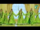 Menli tans topary (Turkmen Owazy)