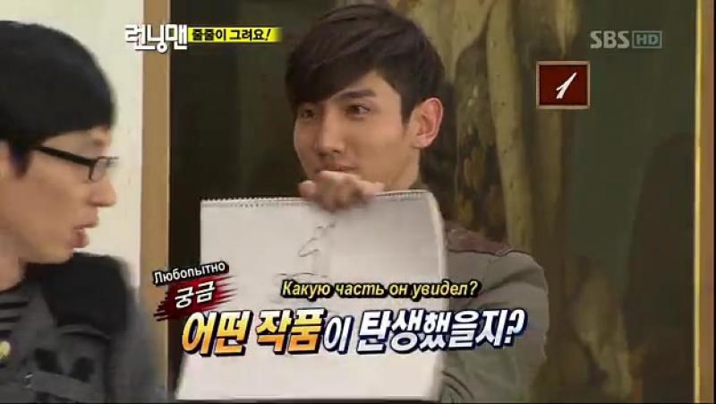 Бегущий человек -- Running Man (Ep. 27 – 2011.01.23) Yunho, Changmin (DBSK) Призр