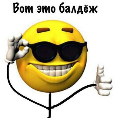 Кори Азизов