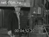 Видео о работе бригады Вячеслава Ивановича Коптева, Героя Социалистического труда.