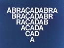🎥 Абракадабра / Abracadabra 1970