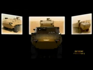 General Dynamics European Land Systems - Desert Piranha 5 бронированный многоцелевой колесное транспортное средство [480p]