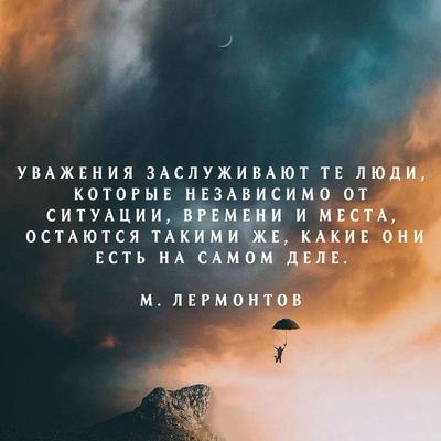 Иван Эдуардович
