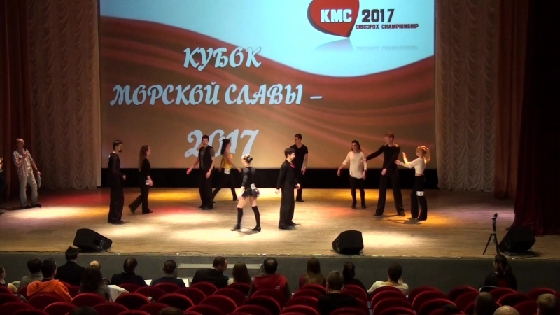 KMC 2017 Rising Star 1:2 перетанцовка