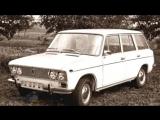 Редкие автомобили СССР ВАЗ 2103 Универсал обзор, характ.mp4