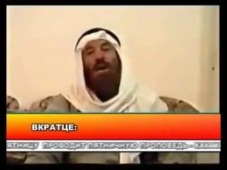 Откровение бывшего Суфиста (ложь суфизма)