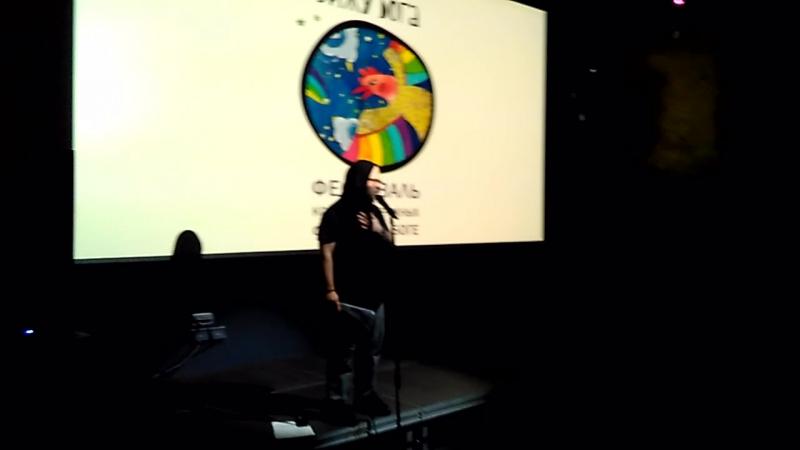 Фрагмент выступления Алексея Мышкина (солист группы ОдноНо) на фестивале Вижу Бога 2017