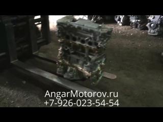 Отправка бензинового Двигателя Тойота Камри Рав 4 2.4 2AR FE со склада в Москве клиенту в Ульяновск