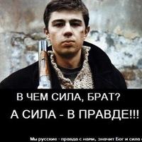 Эдуард Рерих