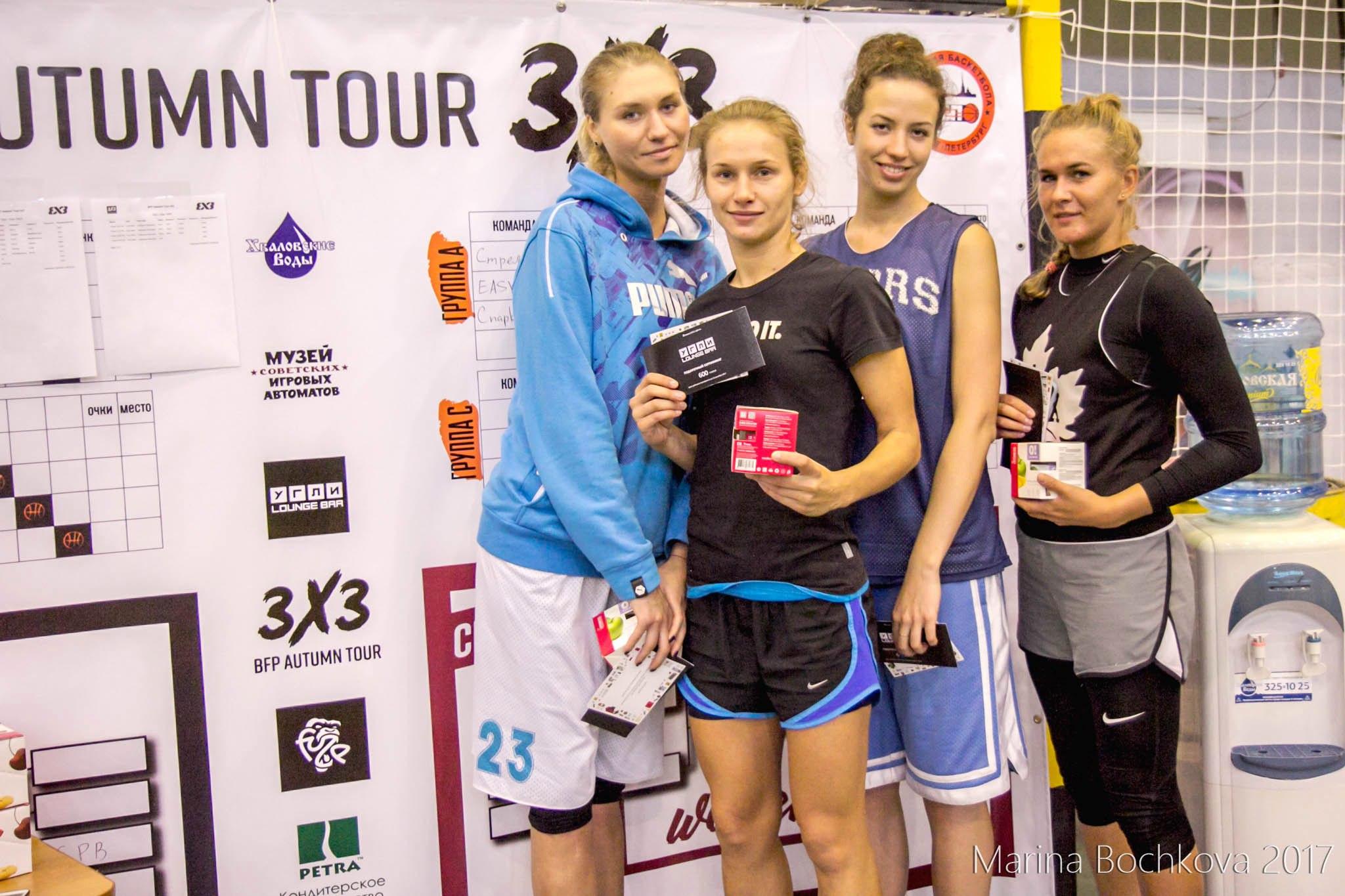 «Спаркс» - бронзовый призёр Дивизиона «Ленинград» BFP Autumn Tour 3x3