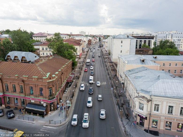 Ремонт ограждения у подпорной стенки в Томске обошелся в 600 тыс из-за ДТП