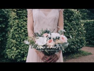 Свадебный инстаролик Дани и Амы [ELK.ONE]