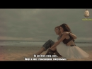 Inna - Crazy Sexy Wild (subtitles)