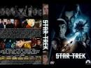 Звездный путь - Русский Трейлер 2009