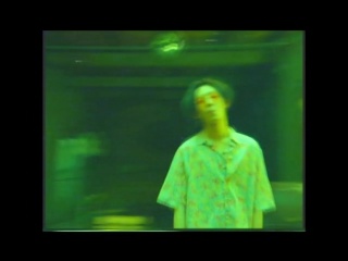 Nam Taehyun — Bubblegum Bitch