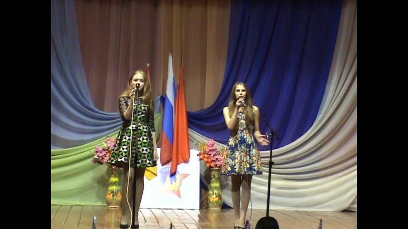 Анастасия Хохлова и Юлия Афонина исполнили песню, посвященную Дню Победы....