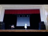 Музыкально-хореографическая композиция