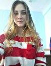 Арина Клинаева. Фото №12