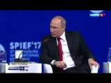 Путин на ПМЭФ-2017, чем оно запомниться