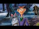 Приключения Икабода и мистера Тоада
