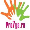 Pro7ya.ru