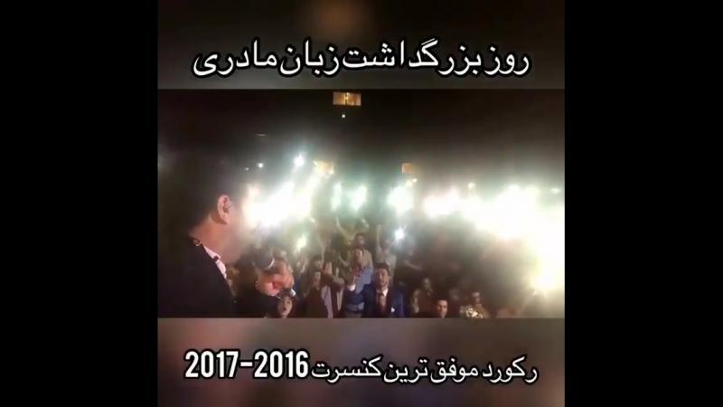 Video-2018-03-07-09-52-26.mp4