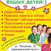 Эксперт - лучшие курсы для Вас в Одессе!