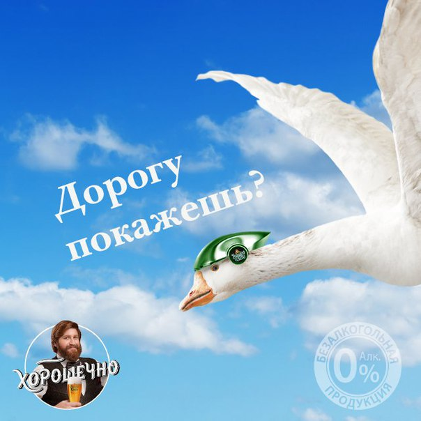 Фото -124018910