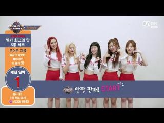 170713 red velvet - 60 sec  @ mnet m!countdown